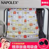汽车用窗帘遮阳帘布吸盘式卡通侧窗遮阳挡伸缩夏季儿童防晒遮光帘