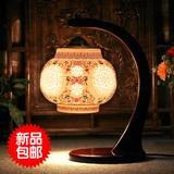 景德镇中式台灯 温馨陶瓷创意卧室床头台灯客厅书房led装饰台灯饰