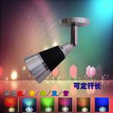 LED3W射灯明装吸顶logo电视背景墙灯具七彩遥控RGB自变色彩灯