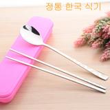不锈钢实心扁筷子勺子便携餐具盒装学生旅行套装韩式韩国筷子套装
