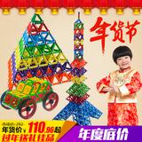 圣诞节儿童玩具科博磁力棒片积木1000件儿童益磁力棒磁性磁铁积木