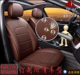 汽车座套四季通用全包围坐套夏季新款坐垫套车垫套专用皮革座椅套