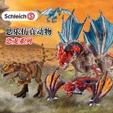 思乐仿真恐龙模型德国Schleich S异特迷惑疾奔美甲巨兽龙玩具公仔