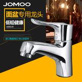 九牧卫浴面盆洗脸盆浴室柜台盆龙头全铜单把单孔冷热水单孔水龙头