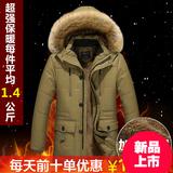 中年加厚保暖棉衣 男士加绒大码棉袄 冬季青年中长款毛领男装外套