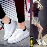 韩版夏白色运动鞋厚底板鞋小白鞋休闲鞋ulzzang学生女鞋透气鞋子