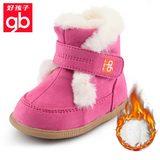 [转卖]好孩子童鞋婴儿雪地靴宝宝步前鞋男童女童冬季加绒保暖婴