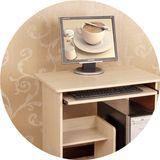 创意家具 家用简易台式电脑桌子70cm长 简约书桌单人学生写字桌台