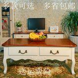 欧式简约创意客厅白色茶几韩式田园小户型象牙白咖啡桌实木台特价