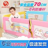 2014新款升降式床护栏婴儿童宝宝通用型床边护栏床围栏加高可折叠