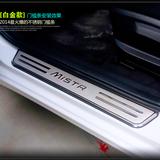 泉有迎宾踏板适用于现代名图新悦动朗动瑞纳IX35门槛条不锈钢LED