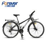 永久旅行车自行车24速蝴蝶把铝合金架双碟单车QJ066