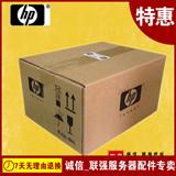 """全新HP惠普 658079-B21 658102-001 2TB 3.5"""" 7.2K SATA Gen8硬盘"""