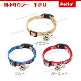 日本代购Petio猫项圈 猫小町彩色皮球 日式和风猫颈圈脖圈带铃铛
