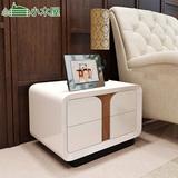 实用客厅两斗柜双抽屉电视柜储物柜组合圆角收纳床头柜烤漆矮地柜