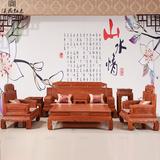 红木家具中式古典红木沙发锦上添花客厅沙发组合非洲花梨木沙发