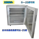 冰激凌展示柜冰淇淋冷柜立式单门展示柜哈根达斯冰淇淋冷冻展示柜