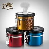 帝国 不锈钢密封罐 咖啡豆/粉专业储存罐 茶叶瓜子干果奶粉保鲜罐