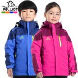户外儿童冲锋衣男童女童春季三合一保暖加厚两件套装小骆驼登山服