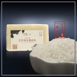 东北黑龙江正宗五常稻花香大米农家自产有机特级生态绿色大米包邮
