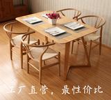北欧日式实木四人餐桌餐椅组合loft小户型橡木桌现代简约宜家饭桌