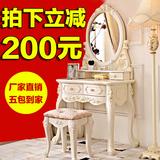 欧式梳妆台 卧室梳妆台 梳妆台实木 宜家简约法式小户型化妆台桌