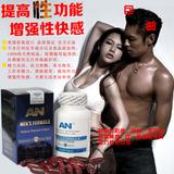 美国AN诺巴斯特壮延增时男用口服速效勃起持久增大胶囊男性保健品