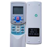 美的R05/BG RM05/BG Midea吸顶式中央空调遥控器 通用