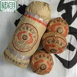 普洱茶 2006年 凤凰茶厂 鑫凤凰 凤凰沱茶 特级熟茶 便装100g