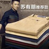 千纸鹤男装春季新款纳米卡其棉商务男士休闲裤直筒长裤子宽松男裤