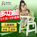哈哈鸭多功能塑料儿童餐椅宝宝婴儿吃饭餐桌幼儿座椅子特价HC-223