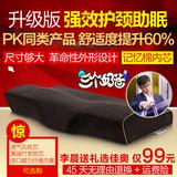 佳奥正品记忆枕头 护颈枕修复颈椎枕助睡眠保健枕 治颈椎病专用枕