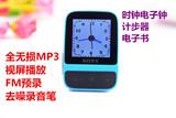 索尼MP4播放器索尼MP3随身听 运动跑步 无损音乐播放器 全新正品