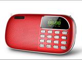 多来米Q80超薄插卡迷你小音箱 便携式MP3老人听戏收音机 单曲循环