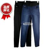 逸阳女裤2016春款新款5206显瘦松紧腰打底裤牛仔裤M5Q285206X-A01