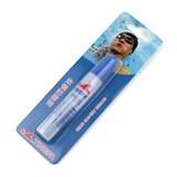 英发防雾剂 泳镜专用防雾剂 游泳镜防雾液 游泳眼镜专用去雾剂