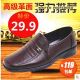 男士酒店日常黑色商务休闲皮鞋潮流兼职男皮鞋肯德基男款工作皮鞋