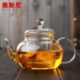 美斯尼 加厚花茶壶 玻璃泡茶壶 过滤600ml M451 耐高温玻璃茶壶