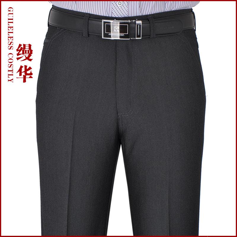 免烫中老年男裤子夏季中年男士休闲裤商务爸爸装直筒宽松天猫低
