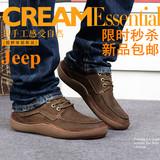 秋冬季正品JEEP男鞋日常休闲商务男士皮鞋真皮系带软底低帮皮鞋子
