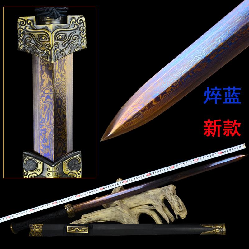 八面汉剑和唐刀囹�a_八面汉剑烧刃