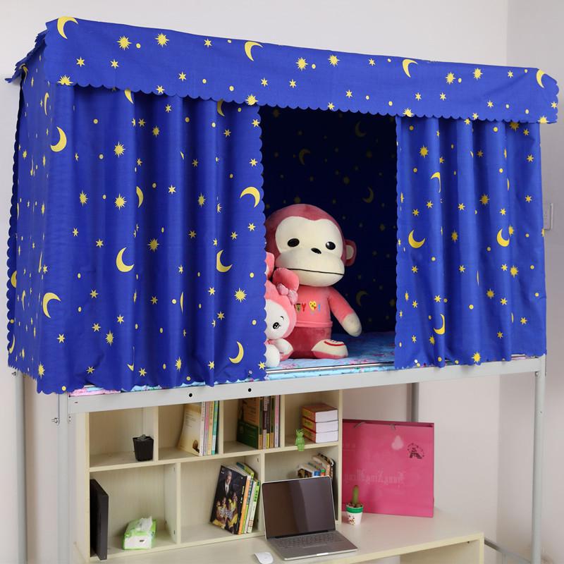 大学生宿舍床帘寝室床铺男女生通用遮光透气上铺下铺窗帘神器包邮商图片