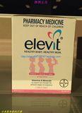 澳洲版 Elevit 爱乐维孕妇营养叶酸备孕/孕期 复合维生素100片