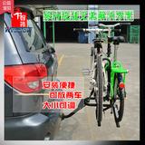 自驾游装备车载自行车架 后挂车尾架单车架行李架悬挂架 美式方口
