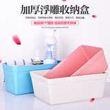 创意桌面收纳盒子化妆品厨房收纳杂物分类无盖塑料浴室客厅整理盒