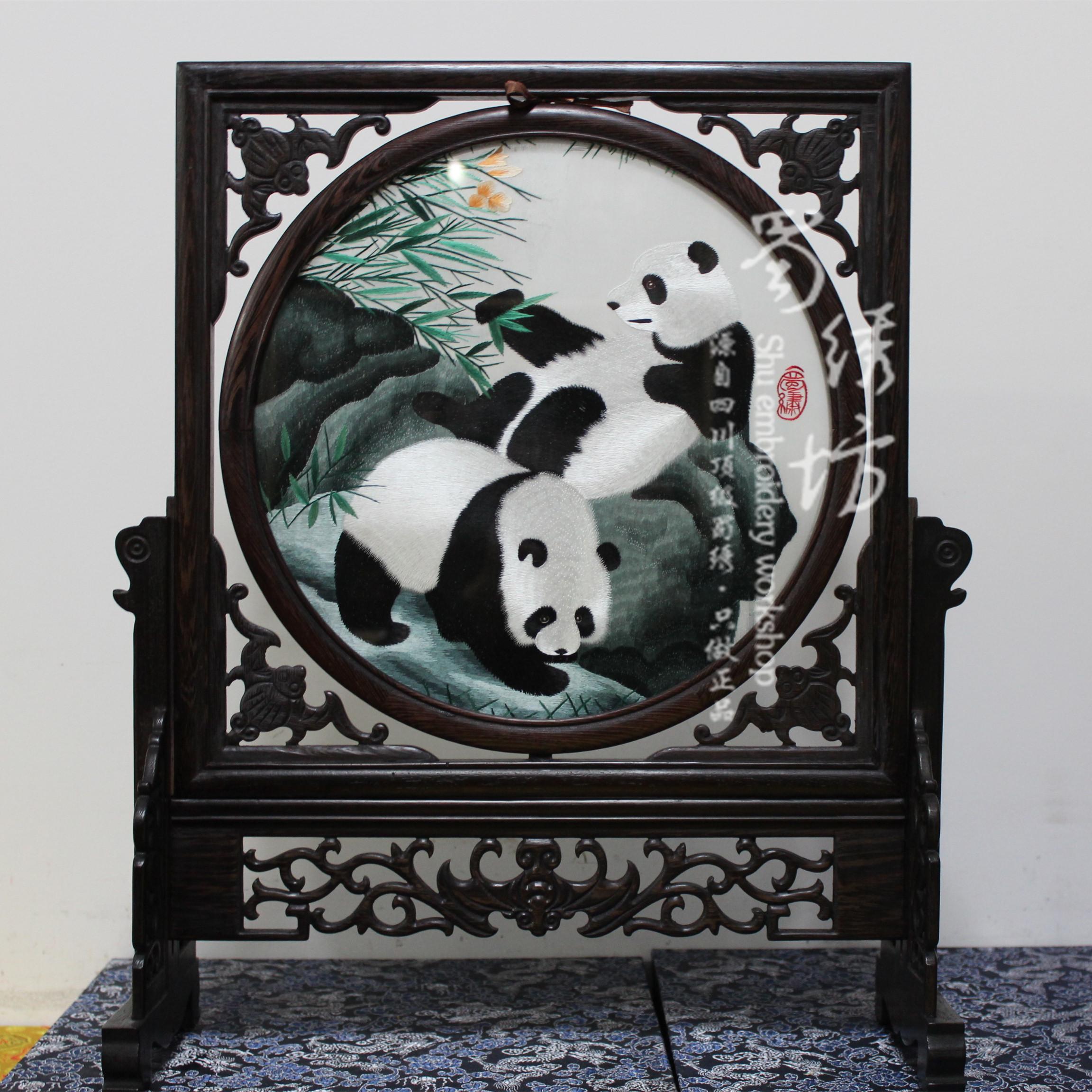 成都特色蜀锦蜀绣鸡翅木框架双面绣熊猫屏风 商务外事会议礼品图片