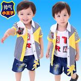 童装男童短袖夏装 儿童套装纯棉男宝宝三件套0-1-2-3-4岁小孩衬衫
