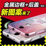 红米note3手机壳保护套手机套后盖防摔金属边框式5.5寸硬卡通女小
