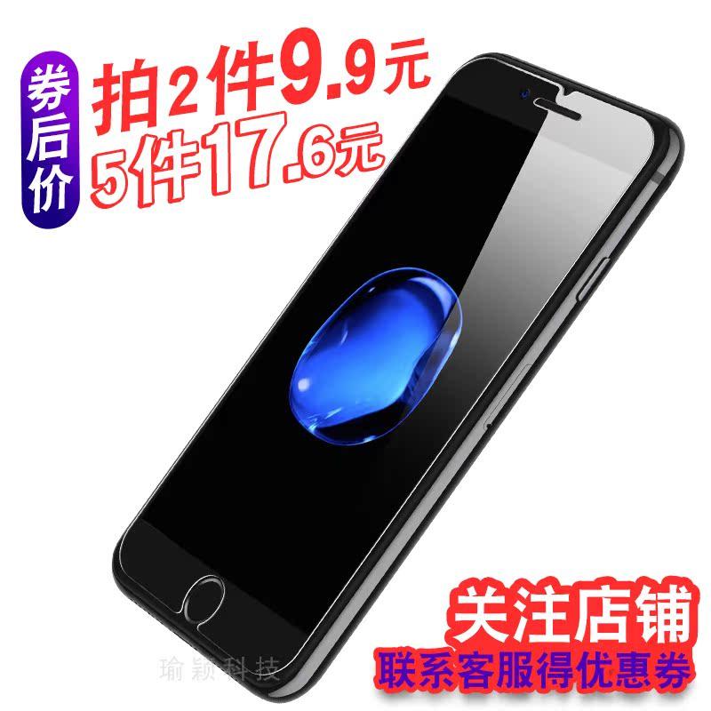 苹果6plus钢化膜iphone5s手机玻璃膜6s苹果六保护膜i7plus屏保mo商品图片