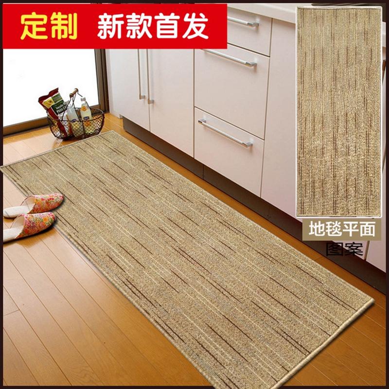 华德塑胶底环保长条厨房地毯客厅茶几地垫入户吸水耐磨防滑包邮商品图片